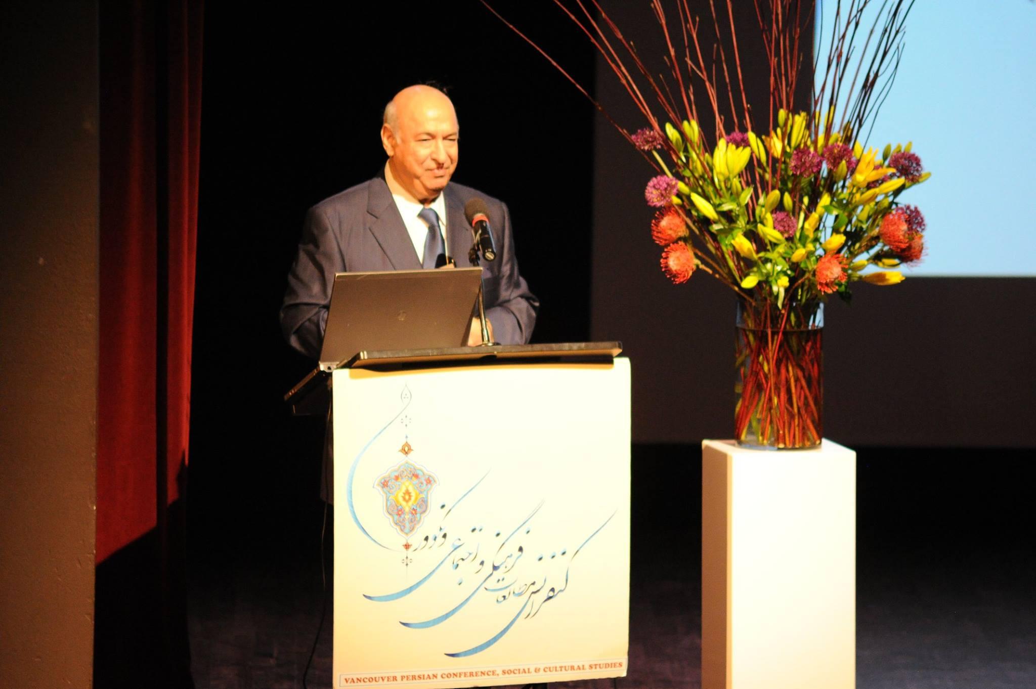 Dr. Ghasem Bayat